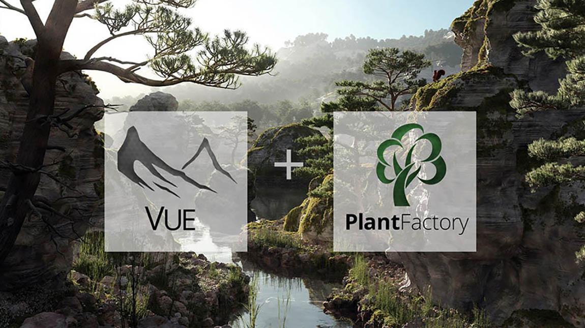 برنامج VUE 2016