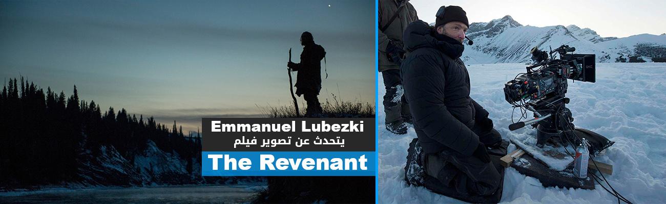 فيلم The Revenant