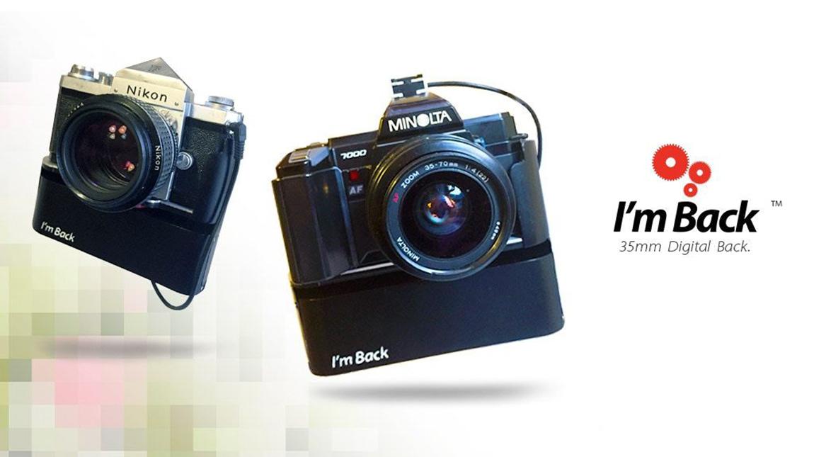 كاميرات الفيلم