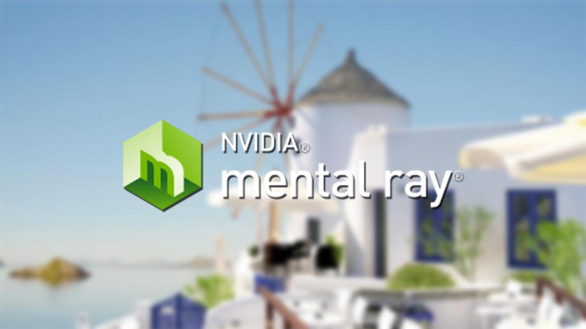 الريندر Mental Ray