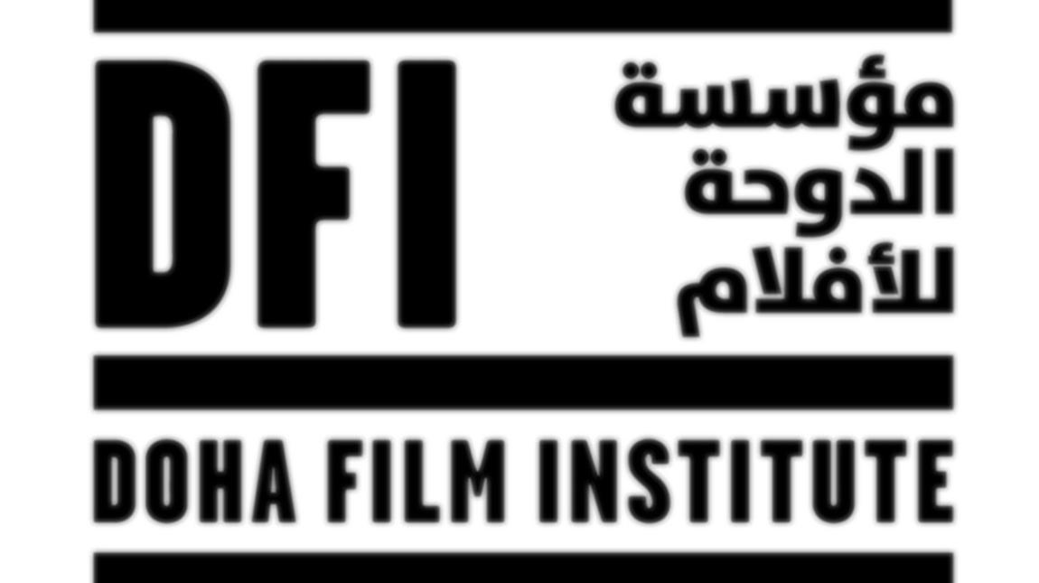 بدء برنامج منح مؤسسة الدوحة للافلام لعام 2018