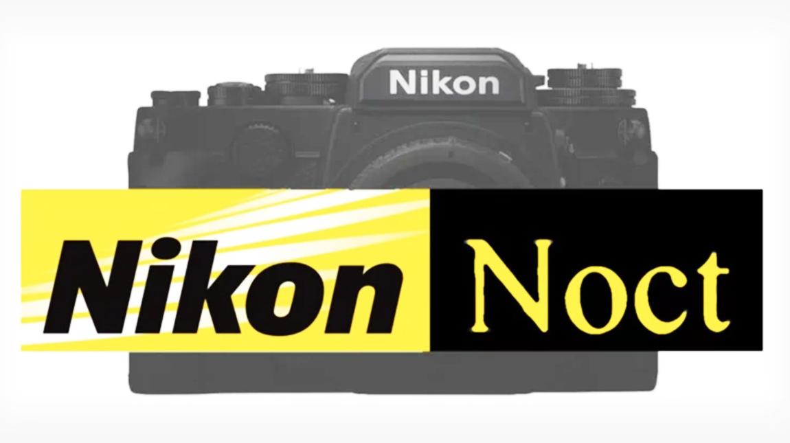 نيكون تعلن عن Noct علامة تجارية جديدة للكاميرات والعدسات