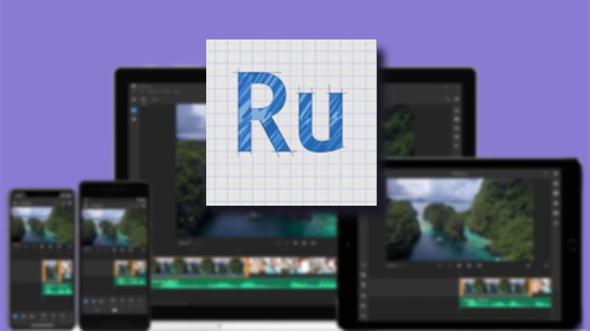 اطلاق ادوبي Project Rush برنامج مونتاج جديد بالكامل