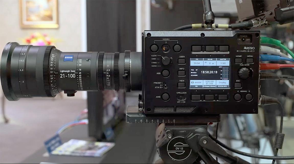 كاميرا Astro 8K الجديدة من الشركة اليابانية Astrodesign