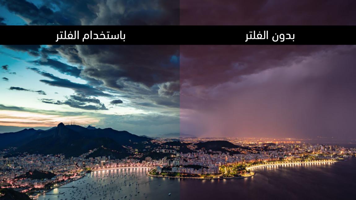 فلاتر Edge Light Pollution لتصفية صور السماء من Irix