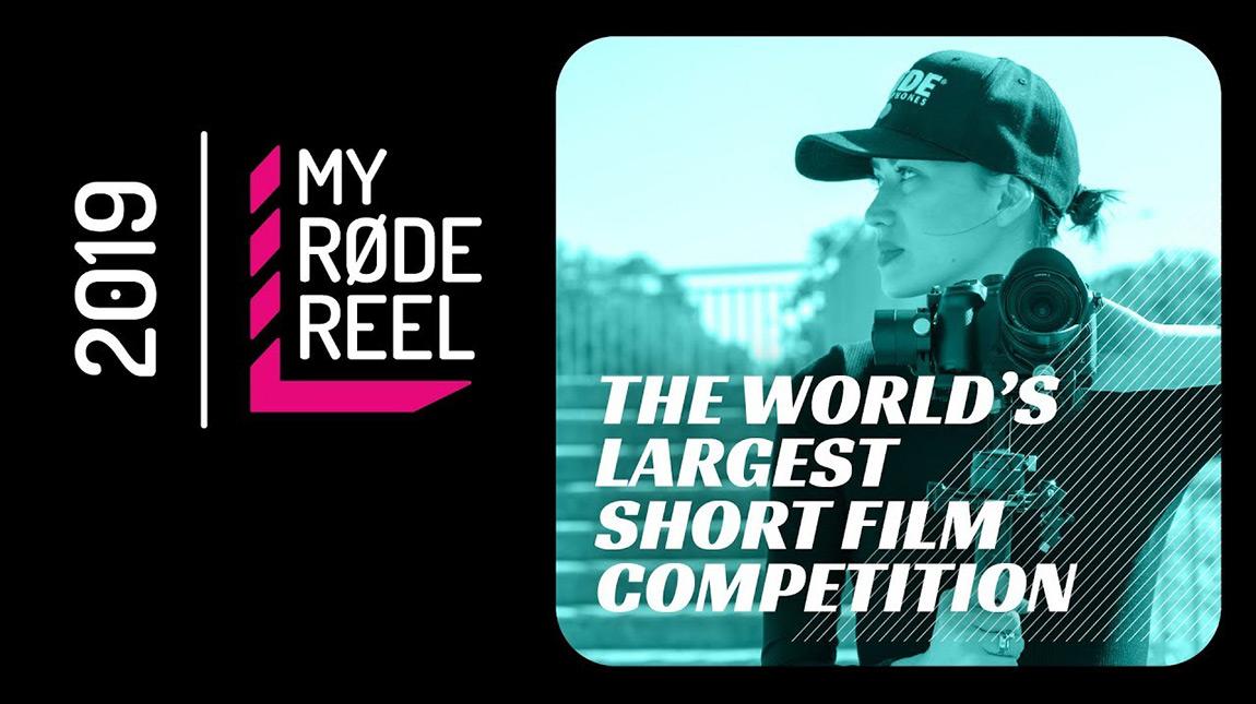 مسابقة My RODE Reel 2019 للافلام القصيرة وجوائز بقيمة مليون دولار