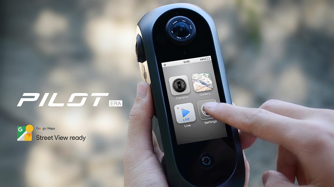 كاميرا Pilot Era لتصوير الواقع الافتراضي 360 درجة بجودة 8K