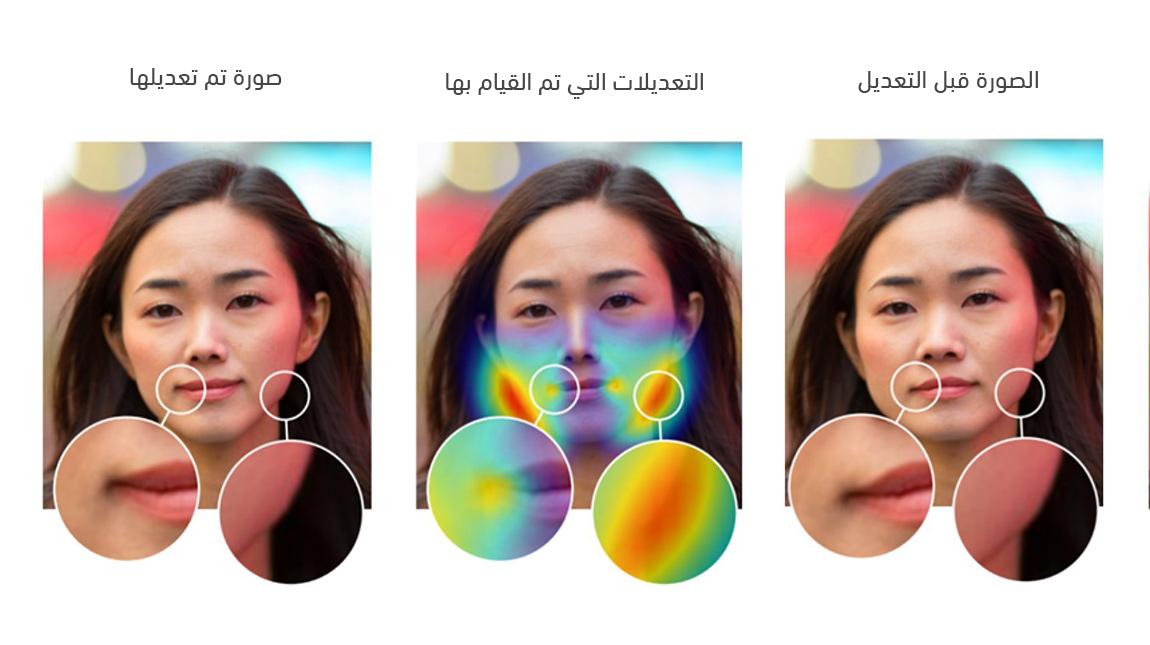 بالفيديو | 5 ميزات مخيفة في معالجة الصور قادمة لبرنامج ادوبي فوتوشوب
